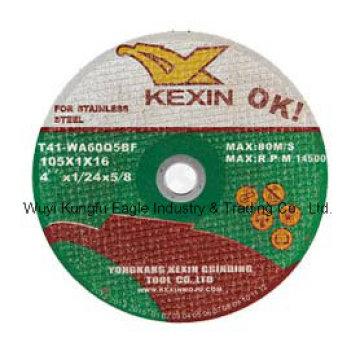 Супер тонкий Режущий диск 105*1*16мм