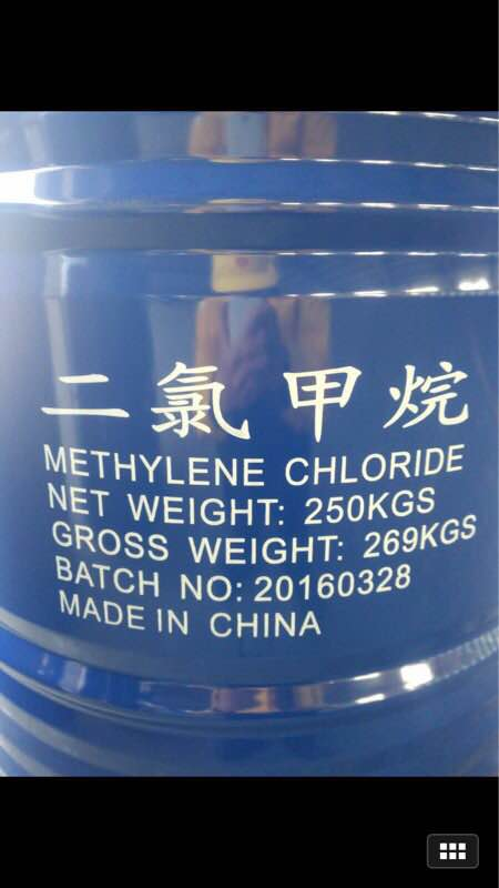 Methylene Chloride packing pic front
