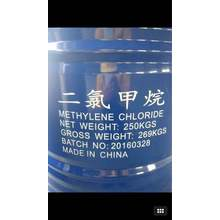 Methylene Chloride(99.99%min)(Cas no:75-09-2)