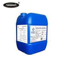 Sprayidea LA-405 Fábrica china directamente pegamento líquido blanco contrachapado glulam agua basada pegamento PVAc