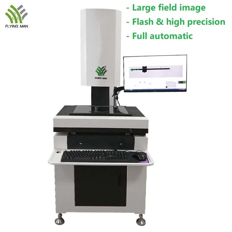 Fmvm300 Optical Image Measuring Instrument 4