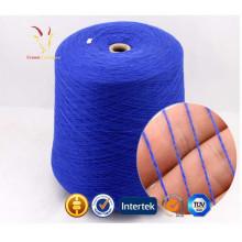 Bulky Cashmere Blend Baby Yarn