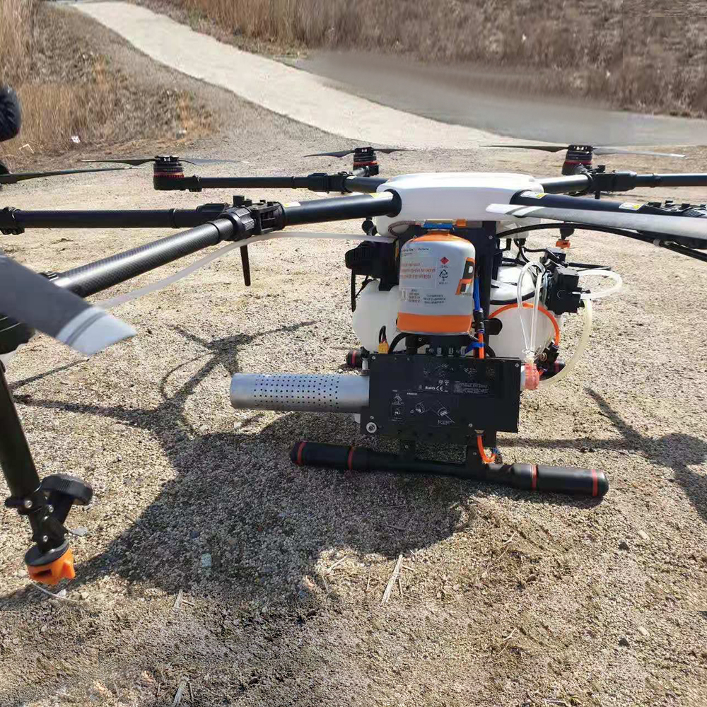 Agriculture Drone Fog Machine System Smoke Machine