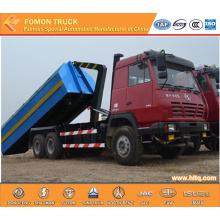 SHACMAN AOLONG 6x4 290hp 16CBM roll-off refuse truck