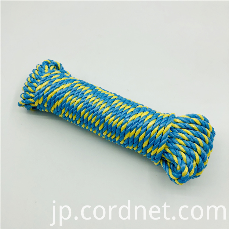 Rope For Australian Market