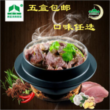 Amin hấp Bowl Of Mutton