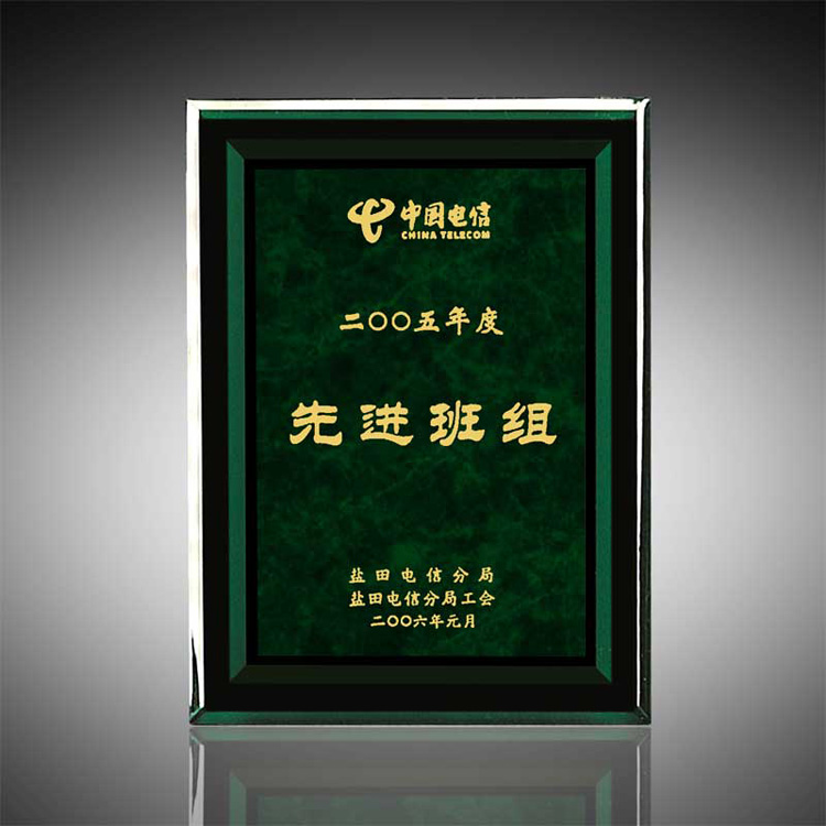 Award Plaque Wording Acrylic Award Blanks Custom Plaques And Trophies