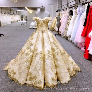 HA749B Байи свадебное платье 2018 роскошные бальное платье свадебные платья с плеча