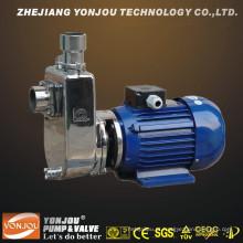 Bomba centrífuga anti-corrosão de aço inoxidável (LQFZ)