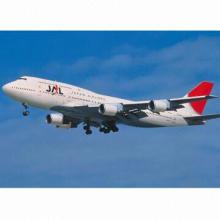 Medicine Pesticide Chemical Export Air Freight