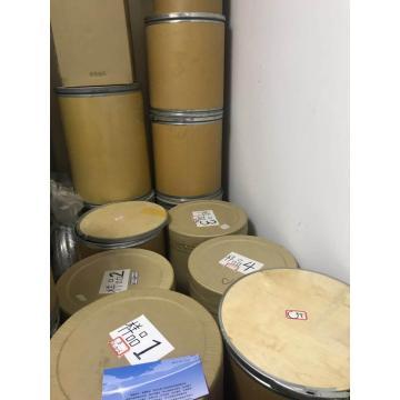 Hot selling medicine  Febuxostat CAS 144060-53-7