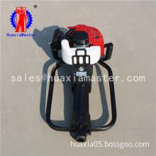 Portable Small Size Soil Sampling Drill Equipment Earth Drilling Rig QTZ-1