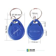 125KHZ Frequency T5577 Keyfob