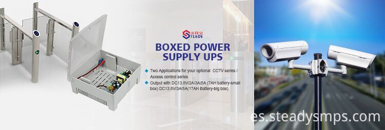 CCTV power supply (1)