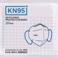 Disposable Breathable KN95 Mask