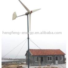 Ветрогенератор мощностью 300 Вт