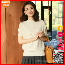 2017 New fashion pullover ladies short sleeve 100 cashmere sweater