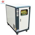 Resfriador a ar para máquinas de borracha e plástico