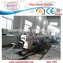 Пластиковые электрические трубы PP PE трубки производства машина