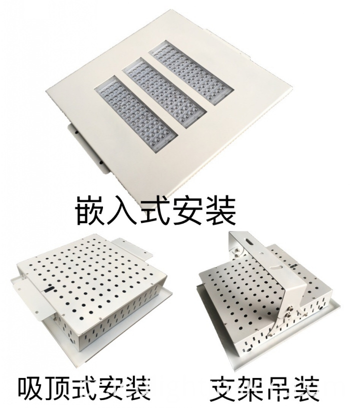 LED Canopy Light