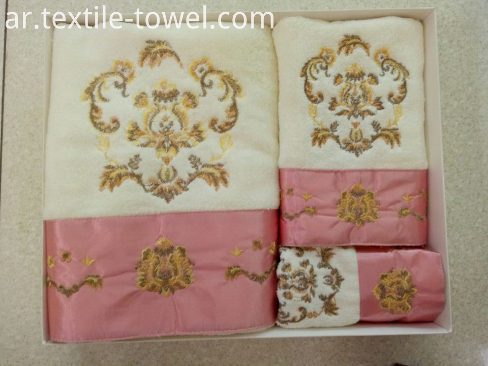 Luxurious Bath Towel Collection