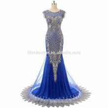 Кружева аппликация Русалка вечернее платье 2017 длинных рукавов Сучжоу платье с небольшим хвостиком