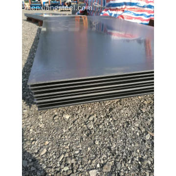 ss400 hot rolled steel plate 14mm steel sheet