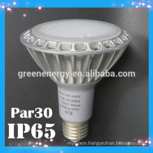11W 3 years warranty wide angel waterproof ip65 par30 led spot light &11w led light par30 ip65 & silver housing ip65 par30