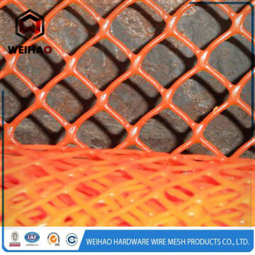 Cultivation plastic netting