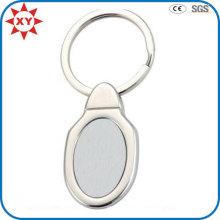 Fabrik Direktverkauf Metall Blank Schlüsselanhänger