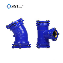 Ductile Iron Fittings for PE pipes ISO 1083 ISO 2531 EN 545 EN598 for pipeline