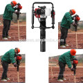 Innovation 50mm 55mm 70mm 32.7cc Handheld Benzin Pile Driver Mini Gas angetriebene Hand Post Driver