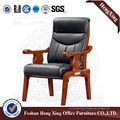 Wooden/Metal Leg Conference Meeting Board Room Office Chair (HX-CF023)
