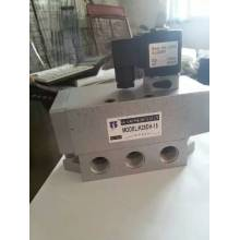 Two inch electromagnetic pulse valve