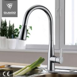 Single Handle Brushed Nickel Long Neck Kitchen Faucet