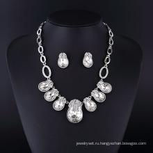 2015 Грейс Стиль горный хрусталь Кристалл ожерелье ювелирные Комплект для женщин