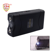 Mini Stun Gun with LED Light