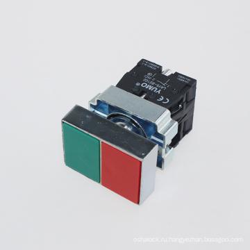 Юмо Lay5-Bl8325 пылевлагозащита IP40 220В двойной низкого напряжения кнопочный переключатель