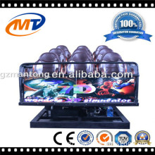 High definition 4D 5D movie 5D 6D 7D cinema equipment popular