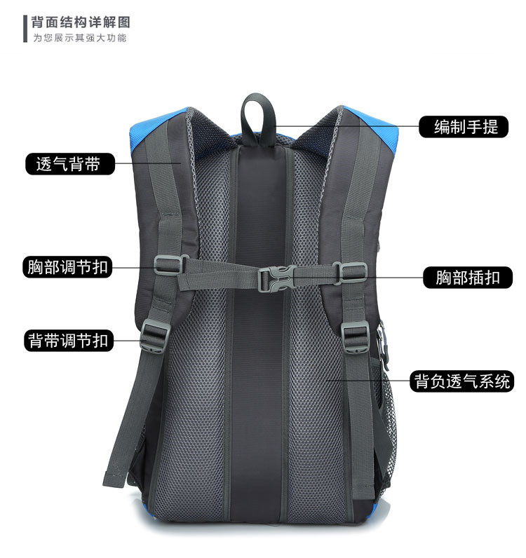 Portable Wholesale Tactical Backpack