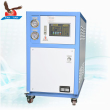Good Quality for Offer Low Temperature Water Cooled Chiller,Low-temperature Chiller Unit,Water Chiller for Food Processing From China Manufacturer Low Temperature Water-cooled Industrial Chiller Price export to Netherlands Factories