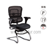 mesh office chair(AUTC06C02)