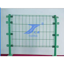 Hot Sale Good Quality PVC Coated Double Edge Wire Fence