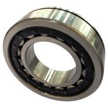 Zylinderrollenlager Einzelreihe Nup2209de