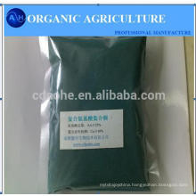 Feed Copper Amino Acid Chelated 20%