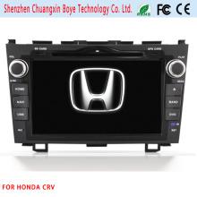 Lecteur DVD de voiture Specail pour Honda Old CRV