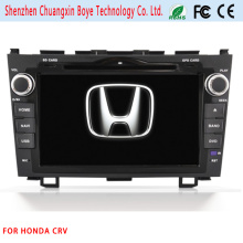 Car DVD Player Specail for Honda Old CRV