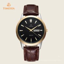Reloj de estilo clásico de acero inoxidable 72314