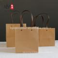 China fornecedores novo produto saco de papel com logotipo impresso