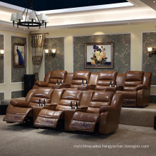 Modern Style Home Theater Leisure Sofa Leather Recliner Living Room Futniture